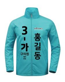 바른미래당 선거바람막이 U-50341 / 선거복 / 선거유니폼 / 선거티셔츠 / 선거바람막이