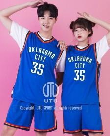 UBU-1268 농구반티/농구유니폼/농구복/학교반티/반티사이트