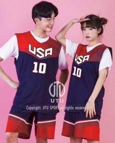 UBU-1254 농구반티/농구유니폼/농구복/학교반티/반티사이트